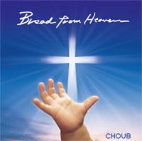 【画像】Bread from Heaven ジャケット