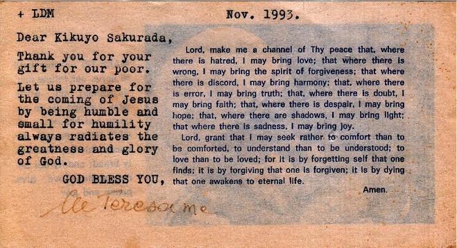 マザーテレサからのお手紙